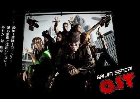 Gaijin Sentai OST - Blog