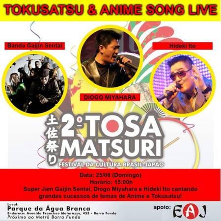 2 º Tosa Matsuri